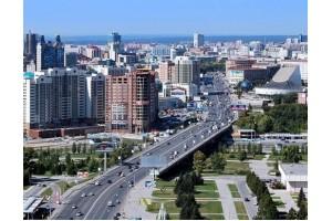 Мы в Новосибирске!